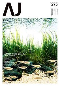 Aqua Journal