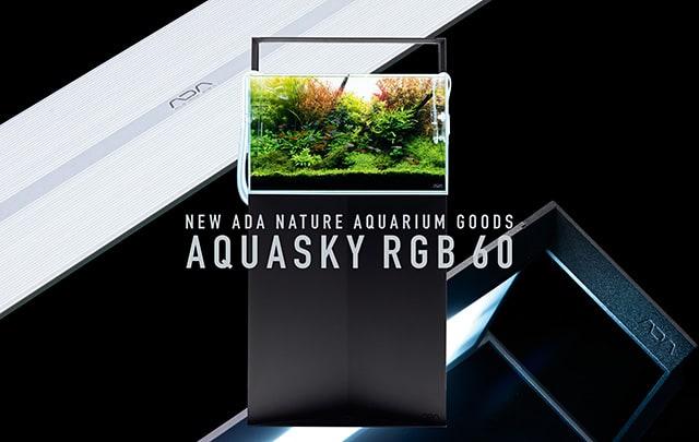 Aquasky RGB 60